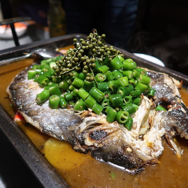Green Pepper Grilled Fish