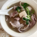 Pig Organ Soup (small, $4.2)