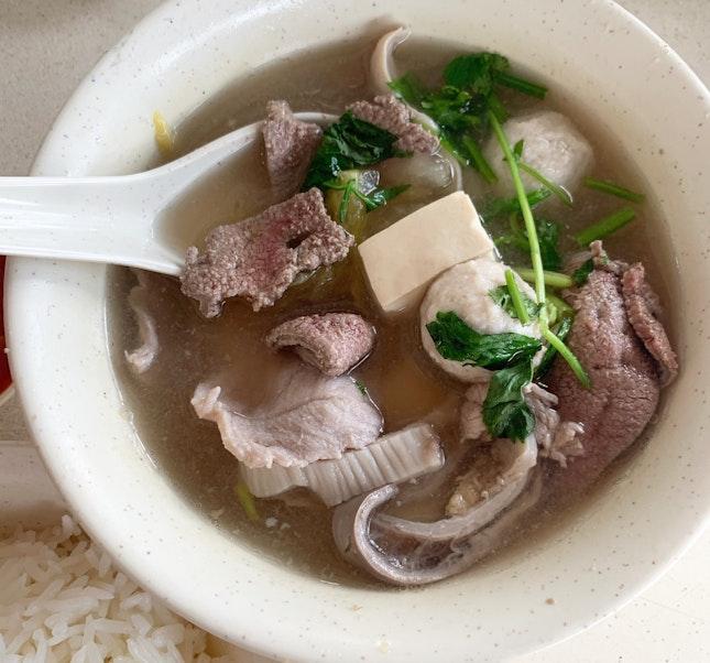 Pig Organ Soup (small, $4.2)