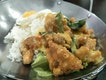 Salted Egg Chicken Rice With Fried Egg ($5.50)