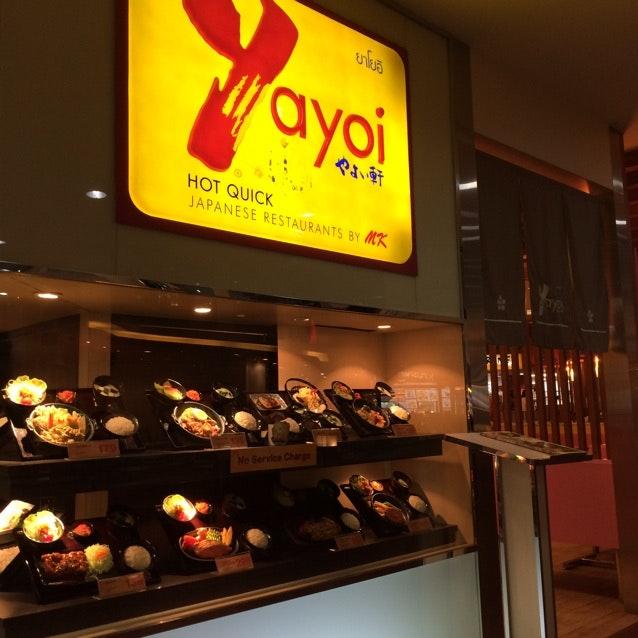 Yayoi (ยาโยอิ)