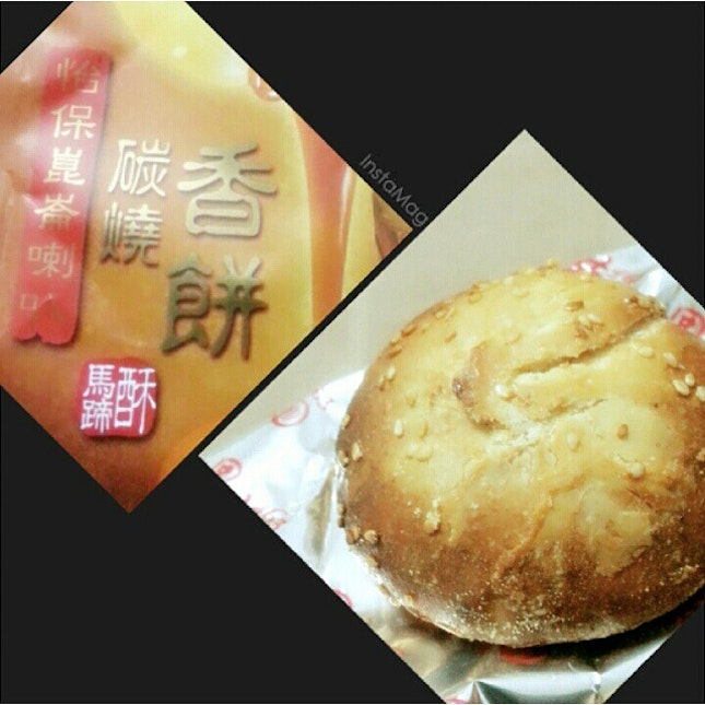 Friend brought this back from #炭烧香饼 #马蹄酥 #malaysia for me, it taste really good.