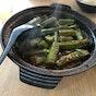 Lau Wang Claypot Delights (Tampines 1)