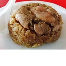 Glutinous Rice With Pork And Chicken
