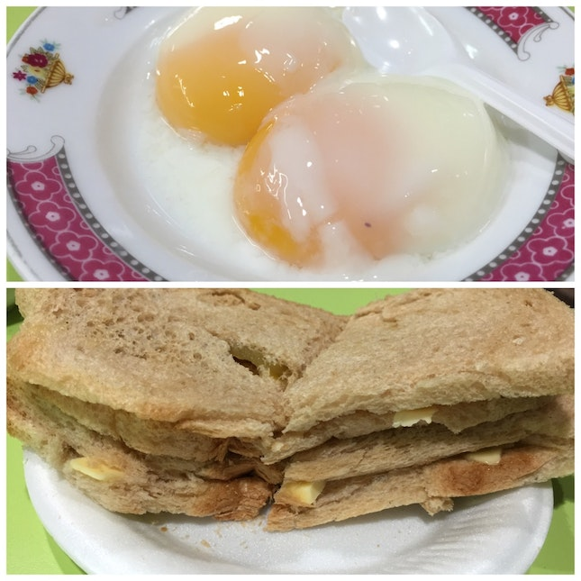 Soft Boiled Eggs With Kaya Butter Toast