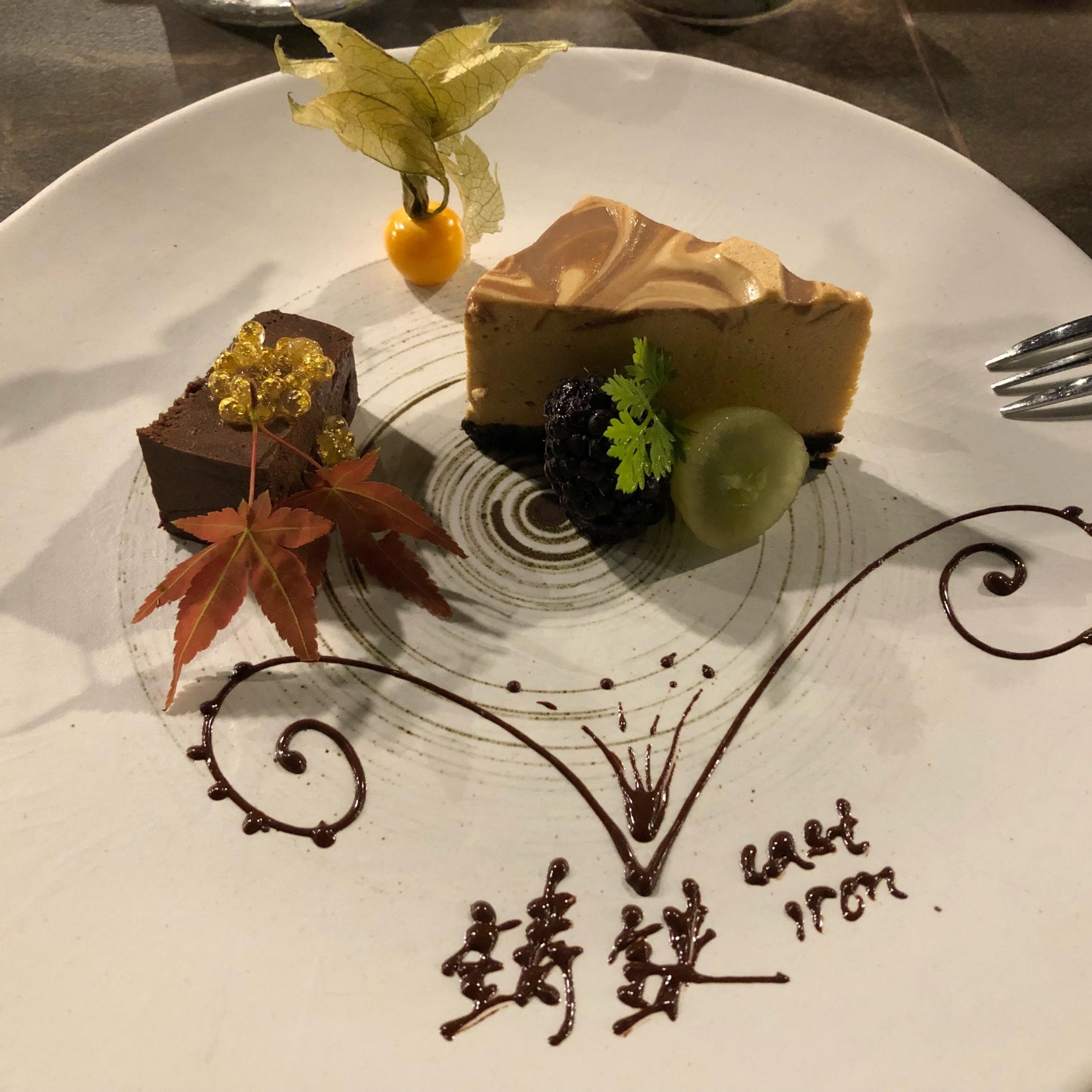 Really Nice Dessert