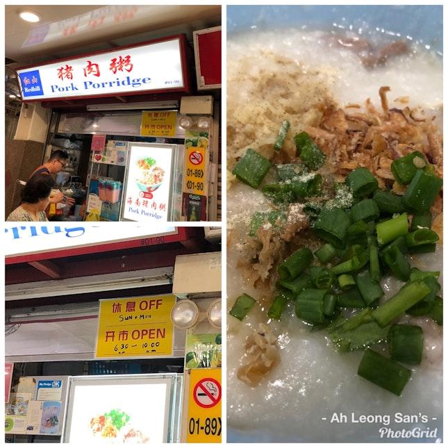 Hainanese Pork Porridge