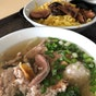 Punggol Noodles (Hainanese Village Centre)