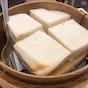 Ya Kun Kaya Toast (VivoCity)