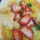 Cantonese Style Wanton Noodles