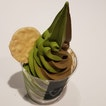 Matcha & Hojicha Soft Serve