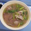 Liver And Kidney Soup