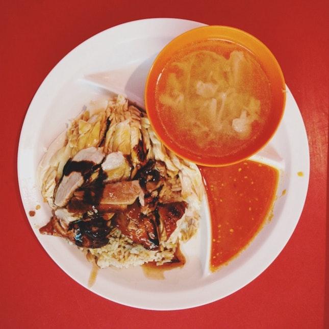 Sin Heng Kee Chicken Rice