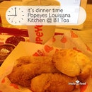 Having $4.90 Sunday Special Value Deal 3pcs chicken tenders meal as my #dinner ....