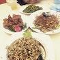 Mui Thiang Kee Eating House