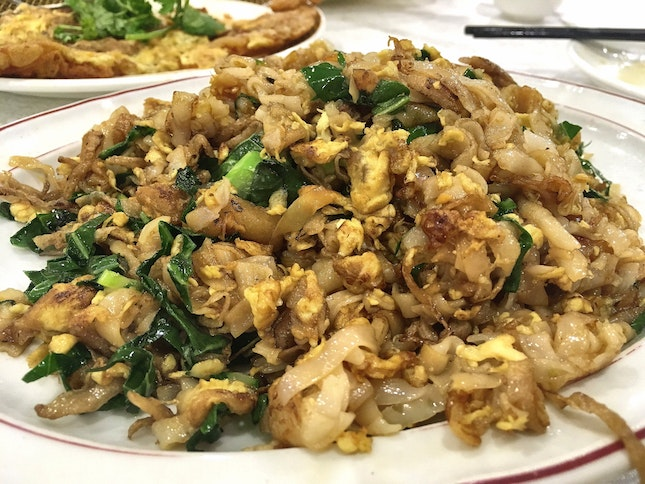 Chye Poh Kway Teow ($8/$12/$16/18)