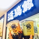Brown Sugar Boba Milk ($4.80/Regular, $5.80/Large), Brown Sugar Shizuoka Matcha ($5.50).