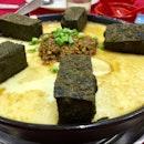 Charcoal Tofu On Steamed Eggs