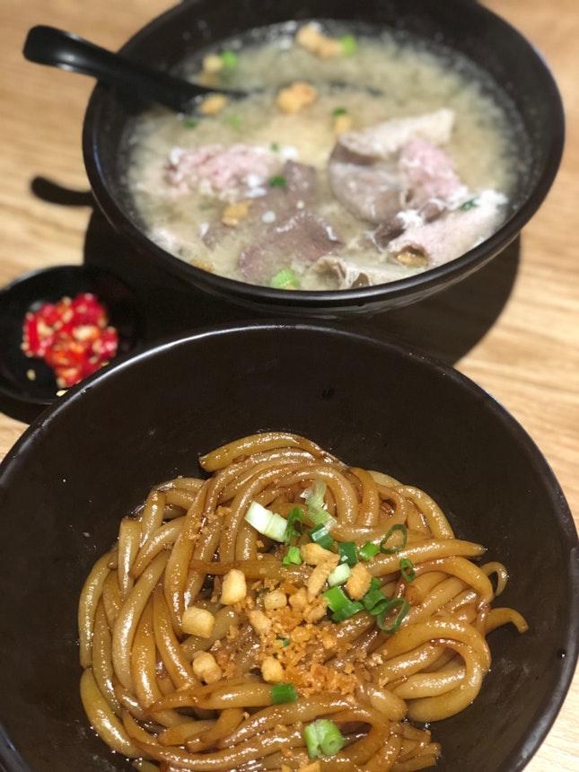 Mixed Pork Dry Noodles