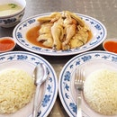 Salted Chicken w/ Chicken Rice