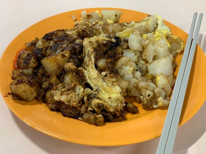 Fu Ming Cooked Food (Redhill Lane Block 85 Food Centre) | Burpple - 15  Reviews - Bukit Merah, Singapore