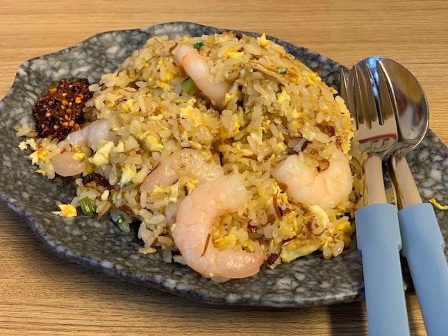 Shrimp XO Fried Rice ($7.80)