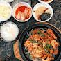 Han Woo Ri Korean BBQ Restaurant (Taipan)
