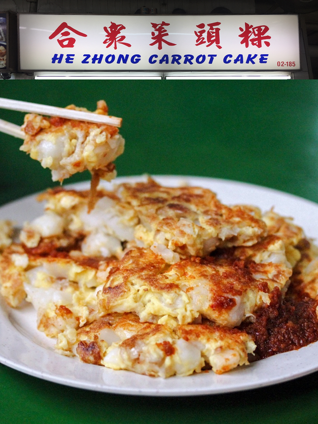 For Eggy White Carrot Cake with Chye Poh