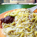 For Superbly Cooked Wet Hokkien Mee