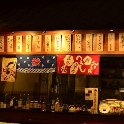 Shukuu Izakaya & Sake Bar | Burpple - 234 Reviews - Tanjong