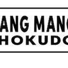 Rang Mang Shokudo (Japan Food Town)
