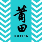 Putien (Kitchener Road)