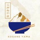 Kogane Yama (Jem)