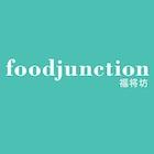 Food Junction (Sembawang Shopping Centre)