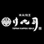 Teppan Kappou Kenji