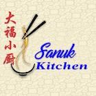 Sanuk Kitchen