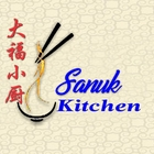 Sanuk Kitchen