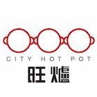 City Hot Pot Shabu Shabu (Guoco Tower)