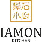 Diamond Kitchen (Science Park)