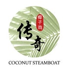 Coconut Steamboat - Chicken Legend