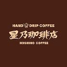 Hoshino Coffee (KINEX)