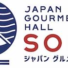 Japan Gourmet Hall SORA (Changi Airport Terminal 2)