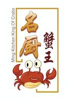 Ming Kitchen King Of Crabs (Woodlands Link)