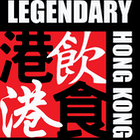 Legendary Hong Kong