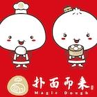 Dough Magic (People's Park Complex)