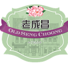 Old Seng Choong (Clarke Quay Central)