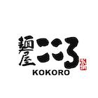 Menya Kokoro (Suntec City)