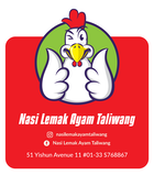 Nasi Lemak Ayam Taliwang (Yishun Park Hawker Centre)