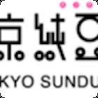 Tokyo Sundubu (Suntec City)