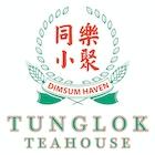 TungLok Teahouse (Square 2)